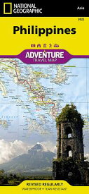 Philippines Adventure Travel Map MAP-PHILIPPINES ADV TRAVEL MAP (National Geographic Adventure Travel Maps) [ National Geographic Maps ]