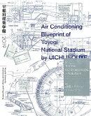 早稲田建築学報(2019)