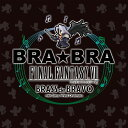 BRA★BRA FINAL FANTASY 7 BRASS de BRAVO with Siena Wind Orchestra [ 植松伸夫 ]