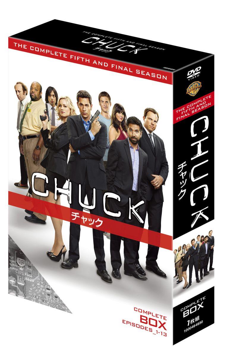 CHUCK/チャック<ファイナル・シーズン>コンプリート・ボックス [ ザッカリー・リーヴァイ ]