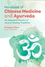 Handbook of Chinese Medicine and Ayurveda: An Integrated Practice of Ancient Healing Traditions HANDBK OF CHINESE MEDICINE & A [ Bridgette Shea ]
