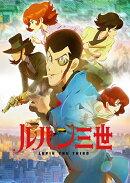 ルパン三世 PART5 Vol.3【Blu-ray】