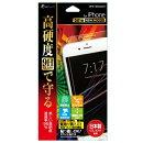 iPhone7 高硬度9Hガラス 高光沢フィルム