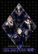 VOICE ACTORS LIVE DISSIDIA FINAL FANTASY SECRETUM -秘密ー