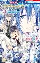 アイドリッシュセブン Re:member 3巻(完) 「未完成な僕ら」CD付き特装版 (花とゆめコミックス) [ 種村有菜 ]