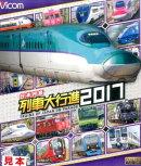 BD>日本列島列車大行進(2017)