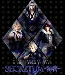 VOICE ACTORS LIVE DISSIDIA FINAL FANTASY SECRETUM -秘密ー【Blu-ray】