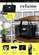 JOURNAL STANDARD relume レザー調2wayバッグBOOK