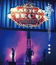 """EXO-CBX """"MAGICAL CIRCUS"""" 2019 -Special Edition-(スマプラ対応)【Blu-ray】 [ EXO-CBX ]"""