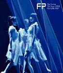 Perfume 7th Tour 2018「FUTURE POP」(通常盤)【Blu-ray】