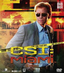 CSI:マイアミ コンパクト DVD-BOX シーズン3 [ デヴィッド・カルーソ ]