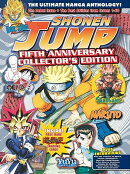 Shonen Jump Issue 1 Fifth Anniversary Collector's Issue