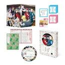 続『刀剣乱舞ー花丸ー』 其の五(初回生産限定版)【Blu-ray】