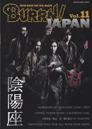 BURRN! JAPAN(Vol.11)