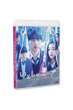 いとしのニーナ 【Blu-ray】