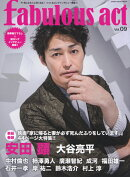 fabulous act(Vol.09)