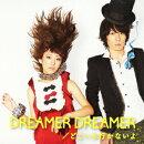 DREAMER DREAMER / どこへも行かないよ(CD+DVD)