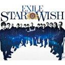 STAR OF WISH (豪華盤 CD+3DVD) [ EXILE ]