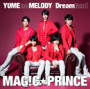 YUME no MELODY/Dreamland (初回限定盤 CD+DVD)