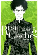 Real Clothes(5)