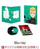 【楽天ブックス限定全巻購入特典】『東京リベンジャーズ』第1巻【Blu-ray】(描き下ろしB6アクリルプレート(タケミチ…