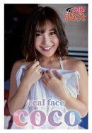 【POD】REAL FACE coco