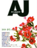 Art Journal(Vol.93(2018.Apr)