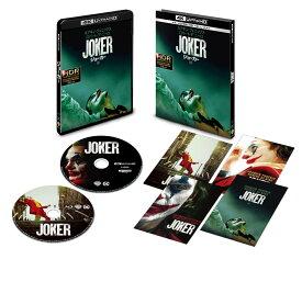 ジョーカー <4K ULTRA HD&ブルーレイセット>(2枚組/ポストカード付)(初回仕様)【4K ULTRA HD】 [ ホアキン・フェニックス ]