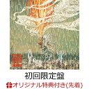 【楽天ブックス限定先着特典】THE MILLENNIUM PARADE (初回限定盤 CD+Blu-ray)(Music Video Poster (B2) Type E) [ m…
