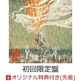 ソング ランキング アニメ