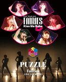 フェアリーズ LIVE TOUR 2015 Kiss Me Babe / PUZZLE【Blu-ray】