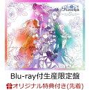 【楽天ブックス限定先着特典】劇場版「BanG Dream! Episode of Roselia」Theme Songs Collection【Blu-ray付生産限…