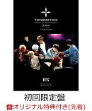 【楽天ブックス限定先着特典】2017 BTS LIVE TRILOGY EPISODE 3 THE WINGS TOUR IN JAPAN 〜SPECIAL EDITION〜 at KYOCERA DOME(初回限定盤)(B2ポスター付き)