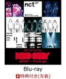 【先着特典】NCT 127 1st Tour 'NEO CITY : JAPAN - The Origin'(スマプラ対応)(オリジナルマグネットシート 9枚セ…