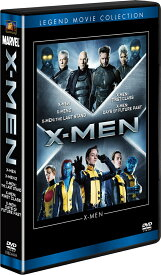 X-MEN DVDコレクション<5枚組> [ ヒュー・ジャックマン ]