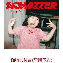 【早期予約特典+先着特典】ACHATTER(Hump Back Chopsticks&ACHATTER tour最速抽選先行応募券+Hump Back ACHATTER Pe…