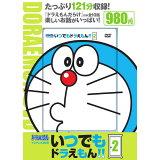 DVD>いつでもドラえもん!!(2) (<DVD>)