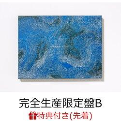【先着特典】834.194 (完全生産限定盤B 2CD+DVD) (「834.194」テンプレート定規付き)