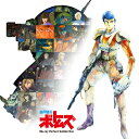 装甲騎兵ボトムズ Blu-ray Perfect Soldier Box (期間限定版)【Blu-ray】 [ 郷田ほづみ ]
