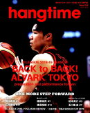 hangtime(Issue 012)