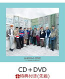 【先着特典】1(11)=1(POWER OF DESTINY)-JAPAN EDITION- Romance ver. (CD+DVD) (クリアファイル付き)