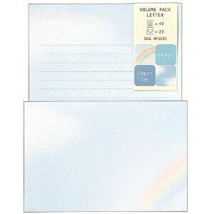 学研ステイフル レターセット ボリュームパック 空と虹 BD04540 レターセット (文具(Stationary))
