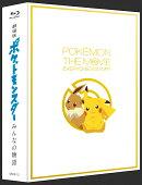 劇場版ポケットモンスター みんなの物語(初回限定特装版)【Blu-ray】