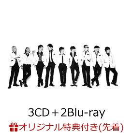 【楽天ブックス限定先着特典】TOKYO SKA TREASURES 〜ベスト・オブ・東京スカパラダイスオーケストラ〜 (3CD+2Blu-ray) (オリジナルチケットフォルダ付き) [ 東京スカパラダイスオーケストラ ]