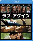 ラブ・アゲイン【Blu-ray】