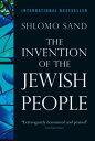 INVENTION OF THE JEWISH PEOPLE(B) [ SHLOMO SAND ]