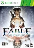 Fable Anniversary 初回生産版