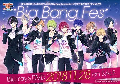 """「MARGINAL#4 KISSから創造るBig Bang」 Presents ピタゴラスプロダクションLIVE """"Big Bang Fes""""【Blu-ray】 [ (V.A.) ]"""