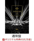 【楽天ブックス限定先着特典】2017 BTS LIVE TRILOGY EPISODE 3 THE WINGS TOUR IN JAPAN 〜SPECIAL EDITION〜 at KYOCERA DOME(通常盤)(B2ポスター付き)