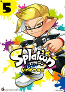 Splatoon(5)
